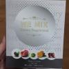 *20ซอง Wemix อาหารเสริมเพื่อสุขภาพและความงาม เห็นผลใน1กล่อง
