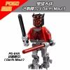 เลโก้จีน POGO.645 ชุด Darth Maul (สินค้ามือ 1 ไม่มีกล่อง)