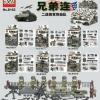 เลโก้จีน Doll no.D162 ชุด สงครามโลก ทหารอเมริกา