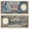 ธนบัตรประเทศอินโดนีเซีย Indonesia 10 Rupiah ปี 1958 (พ.ศ.2501) สภาพ UNC