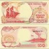 ธนบัตรประเทศ อินโดนีเซีย ชนิดราคา 100 RUPIAH (รูเปีย) รุ่นปี พ.ศ. 2535 หรือ ค.ศ. 1992