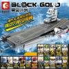 เลโก้จีน Sembo.12034-12049 ชุด Block Gold 16in1 รวมเป็นเรือได้