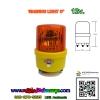 ไฟไซเรนกลม12v. ไฟฉุกเฉิน แบบไฟหมุน 5นิ้ว สีส้ม
