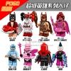 เลโก้จีน POGO.124-131 ชุด Super Heroes (สินค้ามือ 1 ไม่มีกล่อง)