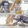 ธนบัตรประเทศ เอกวาดอร์ ECUADOR 5000 SUCRES ปีพ.ศ.2452 หรือปี 1999 UNC