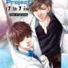 [Pre Order] 7 Days Project [7 รัก 7 ร้าย] -วันศุกร์- By ยอนิม