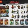 เลโก้จีน Decool.10059-10064 ชุด Ninja Go