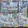 เลโก้จีน Doll no.D171 ชุด ทหารสงครามโลก
