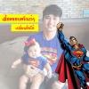 ไอเดีย สกรีนเสื้อครอบครัว เปลี่ยนชื่อได้ ลาย Superman