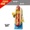 เลโก้จีน POGO.928 ชุด Hotdog Man (สินค้ามือ 1 ไม่มีกล่อง)
