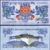 ธนบัตรประเทศ ภูฏาน ชนิดราคา 1 NGULTRUM (งูตรัม) รุ่นปี พ.ศ.2549 (ค.ศ.2006)