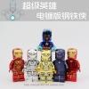 เลโก้จีน POGO.Ironman ชุด Ironman สีเงา (สินค้ามือ 1 ไม่มีกล่อง)