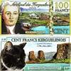 ธนบัตรหมู่เกาะเคอกูเลน KERGUELEN ISLANDS 100 FRANCS ปี พ.ศ. 2555 หรือปีค.ศ. 2012 UNC POLYMER
