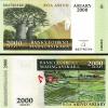 ธนบัตรประเทศ มาดากัสการ์ ชนิดราคา 2,000 Ariary (อเรียรี่) รุ่นปี พ.ศ.2552 (ค.ศ.2009)