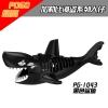 เลโก้จีน POGO.1043 ชุด Ghost Zombie Shark สีดำ (สินค้ามือ 1 ไม่มีกล่อง)