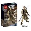 เลโก้จีน KSZ605-1 ชุด Bionicle