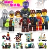 เลโก้จีน Enlighten.1503B ชุด Minifigures