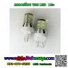 หลอดเสียบ T20 LED 12SMD 12v