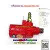 วาล์วแตรลม สีแดง 12v. Air Horn Electric Solenoid Valve
