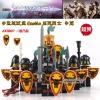 เลโก้จีน AX.9807 ชุด Castle (สินค้ามือ 1 ไม่มีกล่อง)