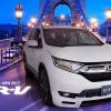 ชุดแต่ง Honda CRV 2018 by Tamiya