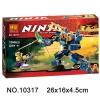 เลโก้จีน BELA 10317 ชุด Ninja Go
