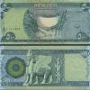 ธนบัตรประเทศ อิรัก ชนิดราคา 500 DINARS (ดินาร์) รุ่นปี พ.ศ. 2547 หรือ ค.ศ. 2004