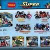 เลโก้จีน Decool7008-7013 ชุด Super Heroes มอเตอร์ไซต์