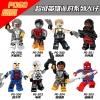 เลโก้จีน POGO.298-305 ชุด Super Heroes (สินค้ามือ 1 ไม่มีกล่อง)