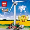 เลโก้จีน LEPIN.37001 ชุด City Vestas Wind Turbine
