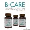 สมุนไพรรักษาเบาหวาน ต้องเลือก B-CARE ของ Poonrada