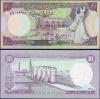 ธนบัตรประเทศ ซีเรีย ชนิดราคา 10 POUNDS (ปอนด์ซีเรีย) รุ่นปี พ.ศ. 2534 หรือ ค.ศ. 1991