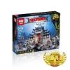 เลโก้จีน LEPIN.06058 ชุด Ninja Go Movie Temple Of The Ultimate