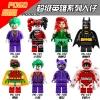 เลโก้จีน POGO 100-107 ชุด Super Heroes (สินค้ามือ 1 ไม่มีกล่อง)