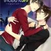 [Pre Order] รักโคตรๆ โหดอย่างมึง สเปเชียล By ยอนิม