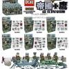 เลโก้จีน Doll no.D166 ชุด สงครามโลก ทหารเยอรมัน ชุดพราง