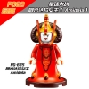 เลโก้จีน POGO 635 ชุด Amidala (สินค้ามือ 1 ไม่มีกล่อง)
