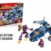 เลโก้จีน SY308 Heroes assemble X-men