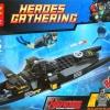 เลโก้จีน LELE 79037 ชุด Batman เรือดำน้ำ