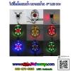 ไฟกิ๊กก๊อก LED 2หน้า หมวก2ด้าน LED 24v ดวงเล็ก 3นิ้ว