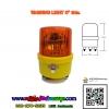 ไฟไซเรนกลม24v. ไฟฉุกเฉิน แบบไฟหมุน 5นิ้ว สีส้ม