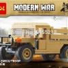 เลโก้จีน Decool 2112 Modern War (Cargo/troop)