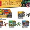 เลโก้จีน SY.765A-D ชุด Heroes Assemble