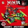 เลโก้จีน SY.7010A-B ชุด รถ Ninja Go Pullback ดึงถอยหลังแล้วปล่อยวิ่งได้