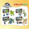 เลโก้จีน LELE 79086 ชุด Jurassic World
