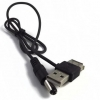 USB TO DC jack 5.5 mm power plug data cable