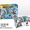 เลโก้จีน SD.9606 ชุด Future Police Biochemical Laboratory