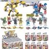 เลโก้จีน DLP.9055 ชุด Transformers