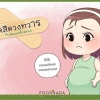 เป็นริดสีดวงตอนท้อง ทําไงดี? วิธีรักษาริดสีดวงขณะตั้งครรภ์ด้วยสมุนไพรไทย ที่ดีที่สุด