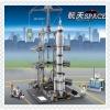 เลโก้จีน Kazi83001 สถานีปล่อยยานอวกาศ